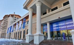 Gorki centre