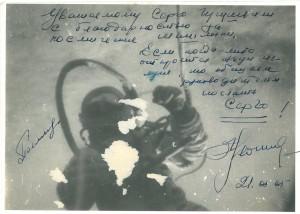 Cosmonauts (2)